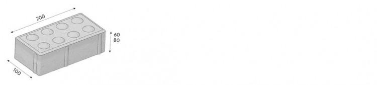 CSB CIHLA 8cm dlažba pro nevidomé červená (9,6)  - cs beton