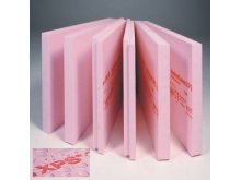 BAUMIT Austrotherm XPS 10cm 1250x600mm extr.polystyren (4) tepelné izolace